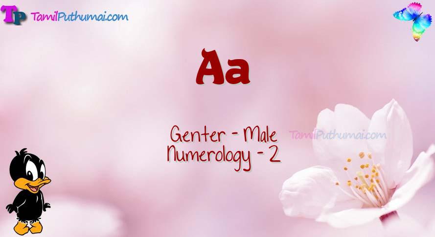 44+ Aditi meaning in gujarati info
