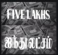 Asaipattadhu naanalla () song lyrics