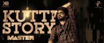 Kutti Story (குட்டி ஸ்டோரி ) song lyrics