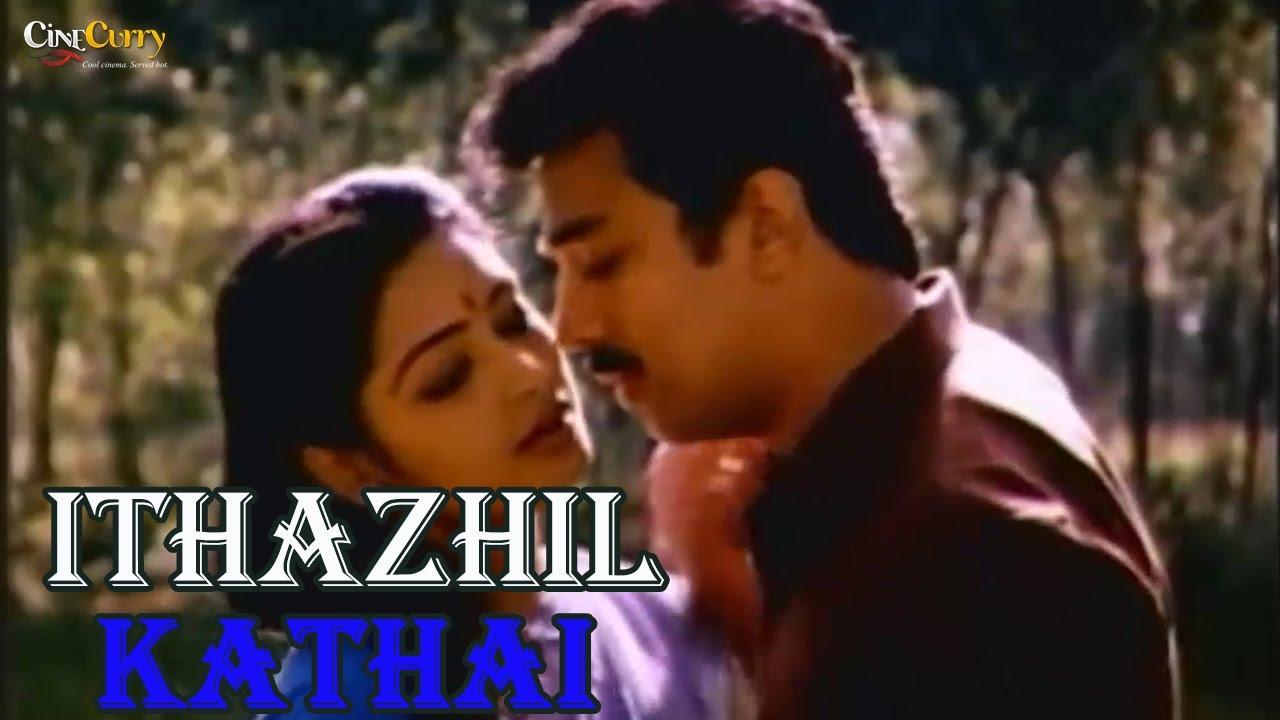 Ithazhil Kathai
